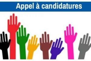 appel_a_candidature_2017